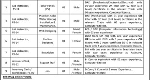 Punjab Technical Education & Vocational Training Authority Jobs 2016 TEVTA Ads