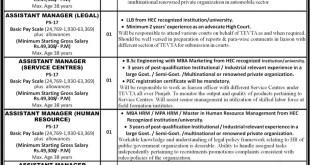 TEVTA Jobs 2017 Punjab Technical Education & Vocational Training www.tevta.gop.pk