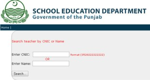 www.schools.punjab.gov.pk Application Form 2019 Download For Educators
