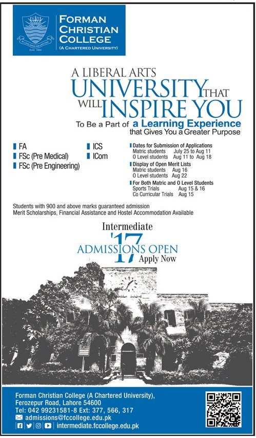 FC College Lahore Intermediate Admission 2018 Form Merit List FSC, ICS, ICOM