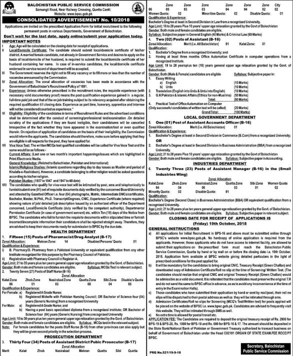 Assistant District Public Prosecutor Jobs 2018 BPSC Online Apply