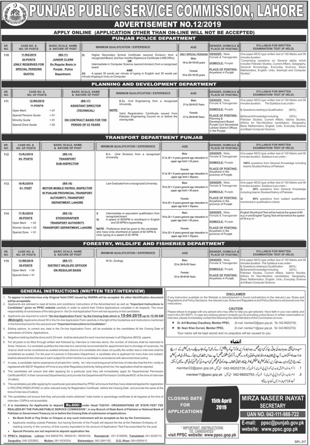 Forestry Wildlife & Fisheries Department Jobs 2019 PPSC District Wildlife Officer