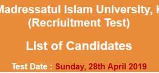 Sindh Madressatul Islam University SMIU Lecturer Jobs NTS Test Result 2019 28th April