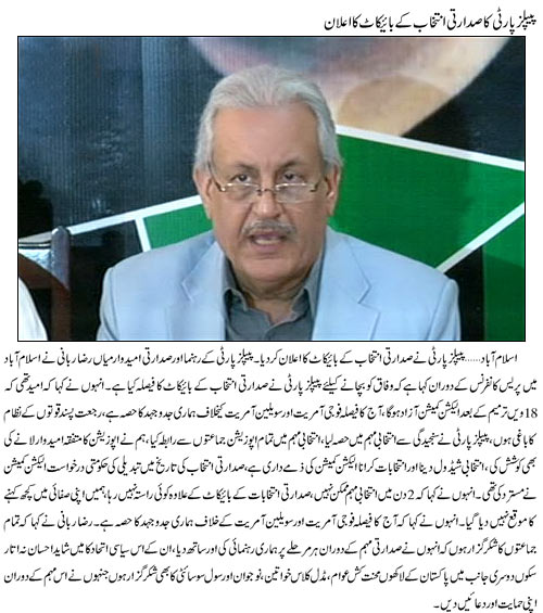 PPP Boycotted Presidential Election 2013 – Paki Mag