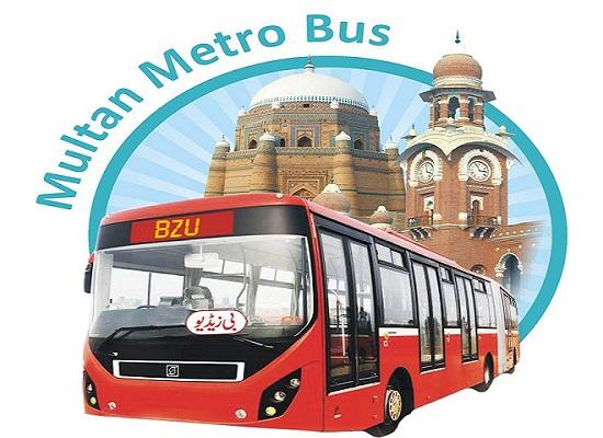 Multan Metrobus Service Inauguration on January 24, 2017  ملتان میٹرو بسں سروس کا افتتاح