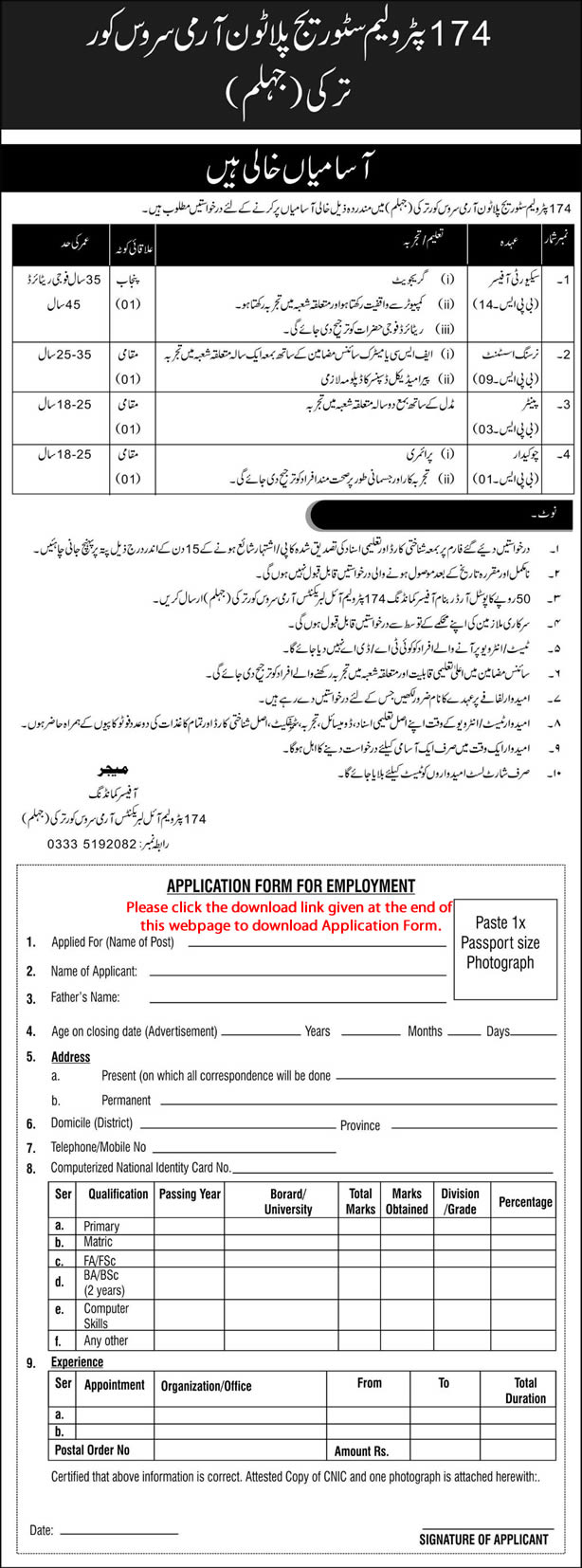 Image Result For Application Form Diploma