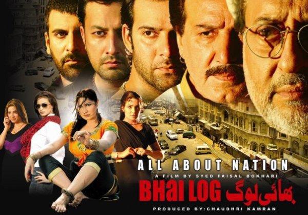 Revival of Cinema in Pakistan in 2011? - Pakium.pk