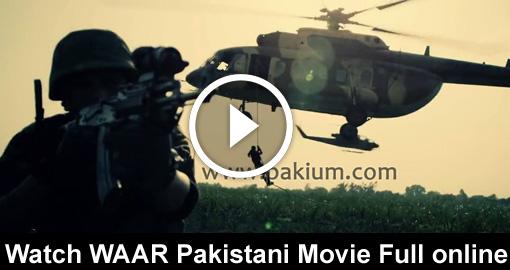 Waar Pakistani Movie, Watch Full Film Online - - Pakium.pk