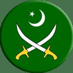 Defence Company Headquarter 2 Core Multan Cantt