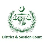 District & Session Court Gujranwala