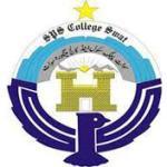 SPS Waliabad Campus Swat