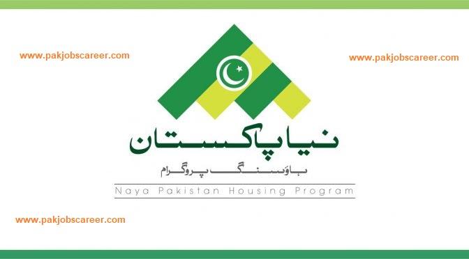 naya pakistan housing scheme registration form