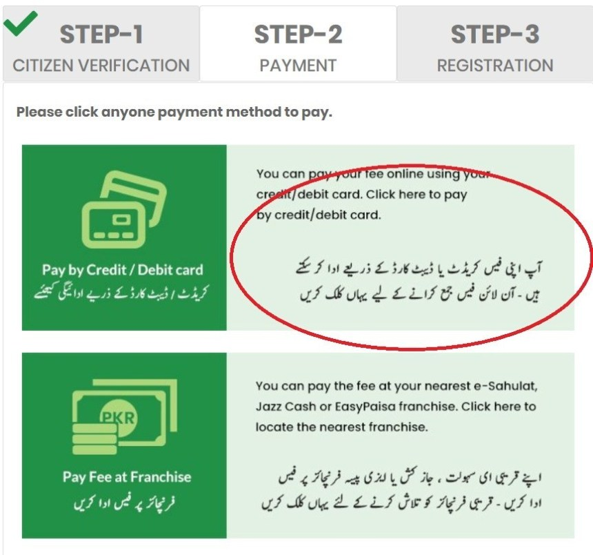 Naya Pakistan Housing Scheme payment method through credit card