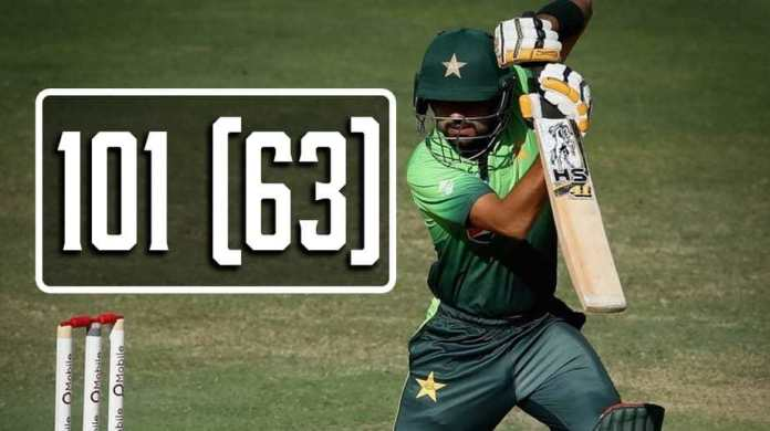 Pakistan tour of england, first t20, babar azam's century, Leicestershire