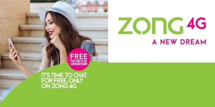 zong free facebook offer