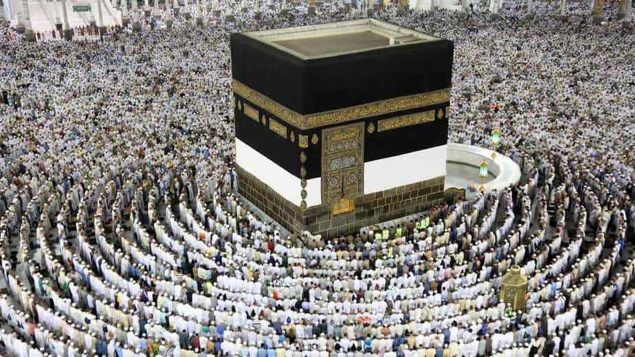 What Are The Best Hajj Packages From The USA 2019? | Paktales
