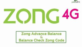 Zong Balance Check Code 2019 | Paktales