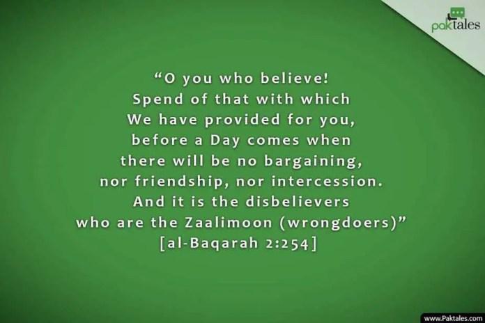 Sadaqah-e-jariya, voluntary charity, needy people, chartiy, charitable deeds