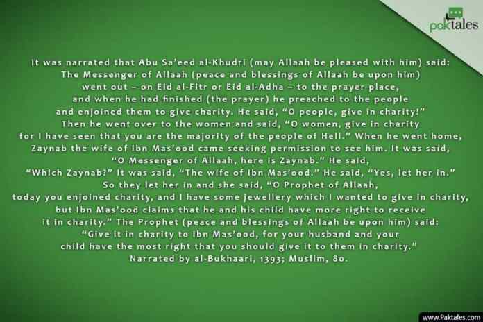 power, work with his hands, messenger of Allah,