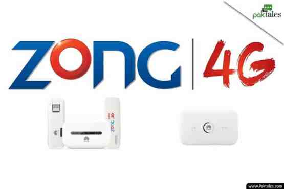 zong 4g usb packages