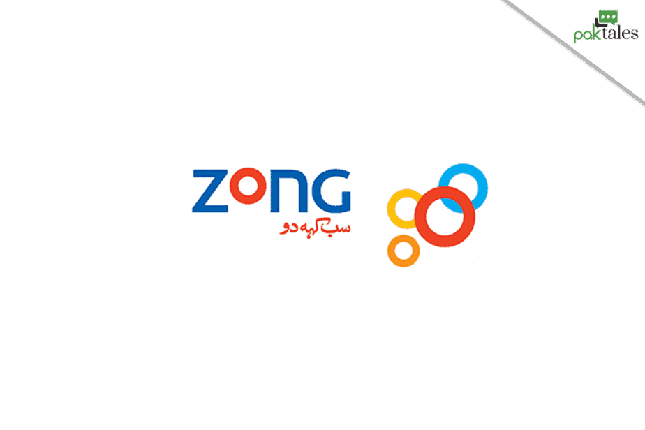 How to Unsubscribe/Deactivate Zong Dial Tunes | iHow ...