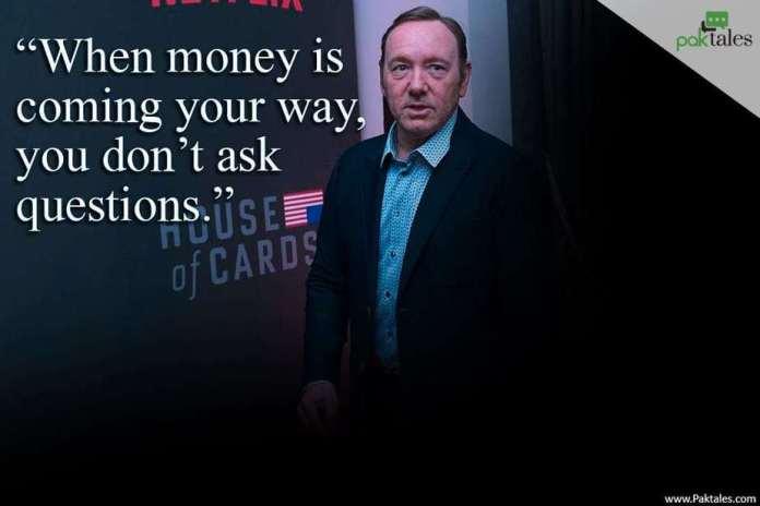money is the mc