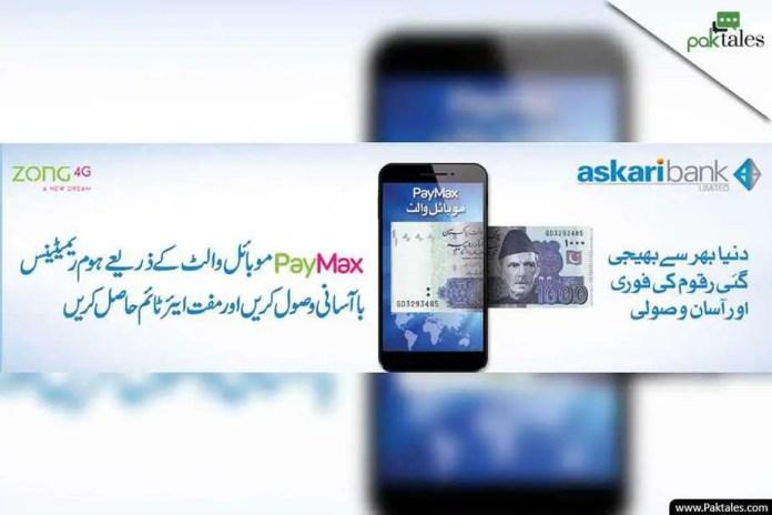 askari bank online , askari special deposit account
