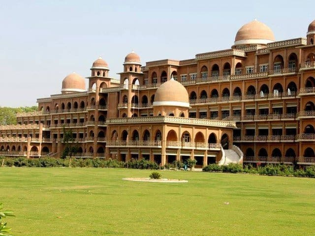 online universities in pakistan, University of Peshawar