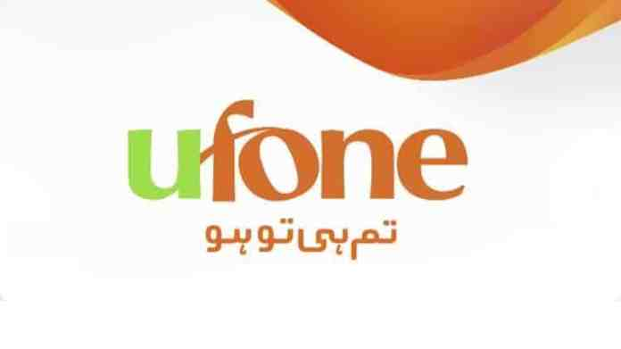 ufone helpline code