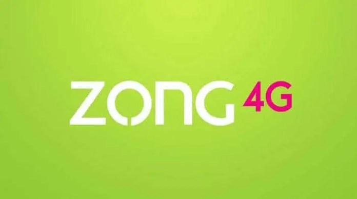 zong helpline code