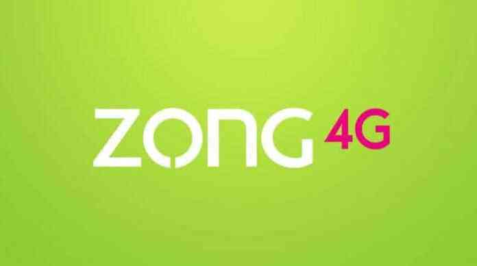 zong selfcare , zong sim lagao offer