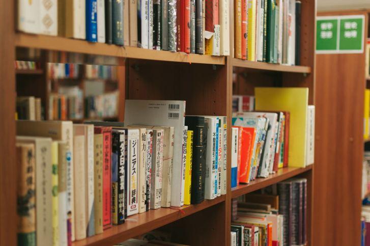 「図書室」