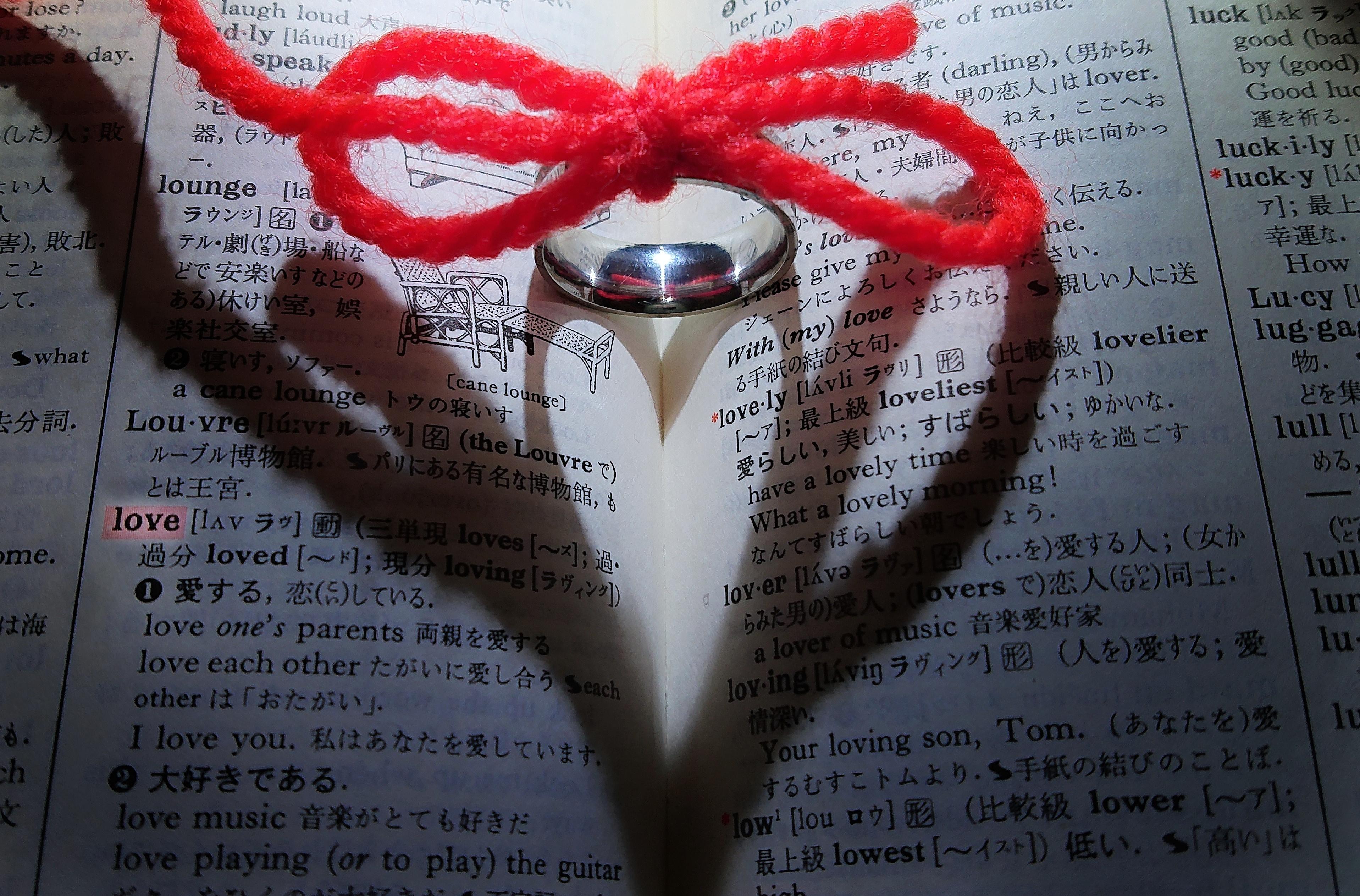 「愛のページに浮かび上がるハートの影」の写真