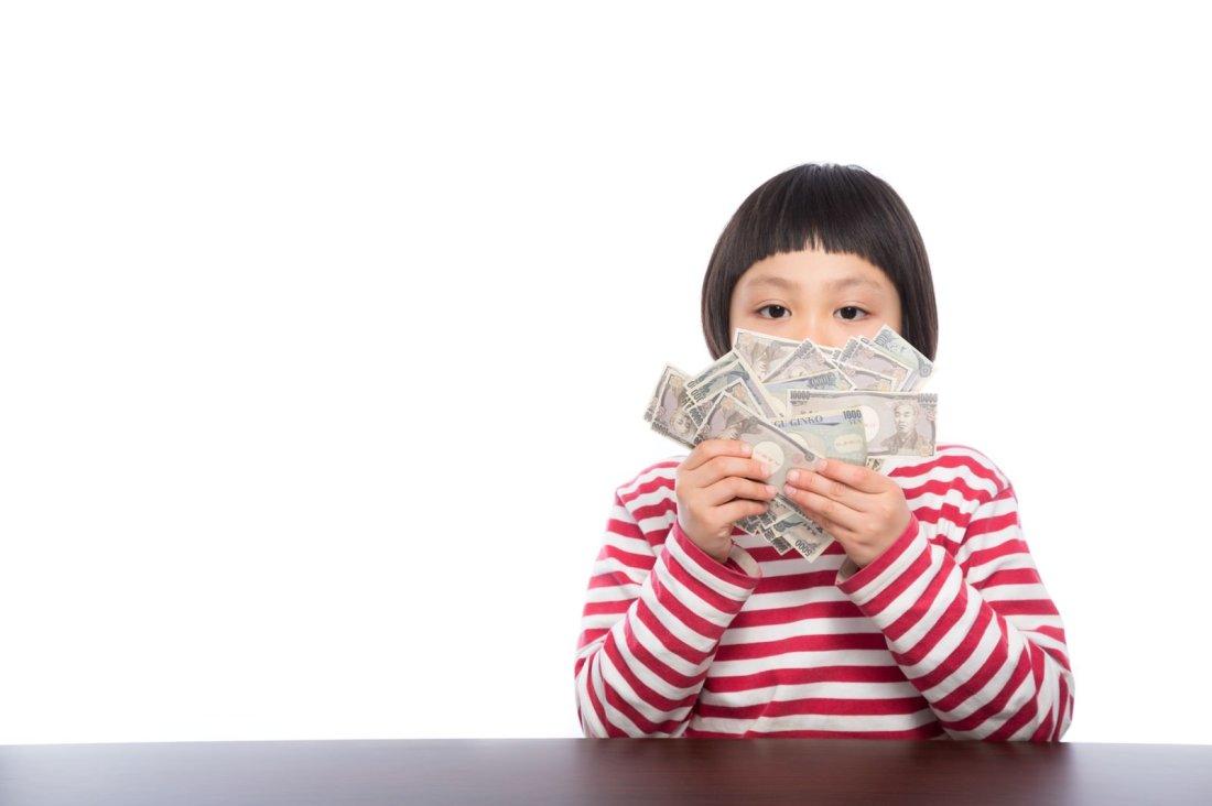 「お年玉が子供銀行券だった時の表情お年玉が子供銀行券だった時の表情」[モデル:ゆうき]のフリー写真素材を拡大