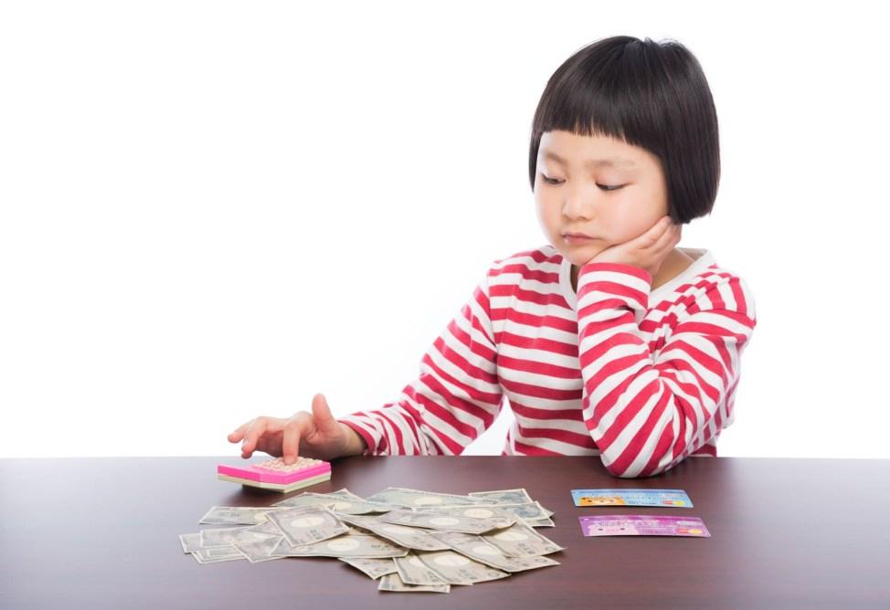「今年の控除額を計算する子供今年の控除額を計算する子供」[モデル:ゆうき]のフリー写真素材を拡大