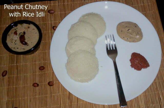 Peanut Chutney   Groundnut Chutney   Shenga Chutney