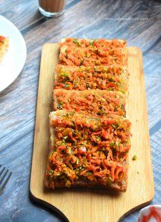Masala Toast Recipe | Iyengar Bakery Style