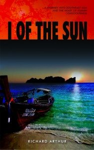 I of the Sun Front Cover - high res