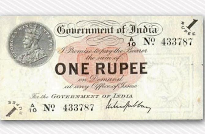 A Rs 1 note from 1917 featuring King George V