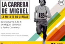 Carrera de Miguel 2016