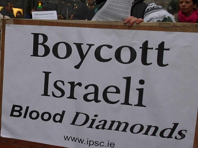'Boycott Israeli blood diamond.' (Photo: supplied)