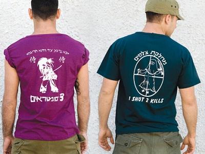 Desde el principio de la empresa sionista hasta nuestros días Israel ha sido fiel a sus propios principios '.'