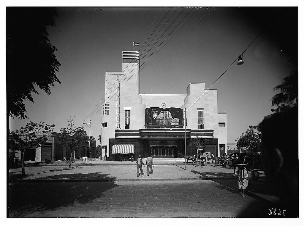 Jaffa - يافا : Jaffa's famous al-Hamra Palestinian cinema (1937) in Jamal Basha street. Note the Palestinian flag at the tower.