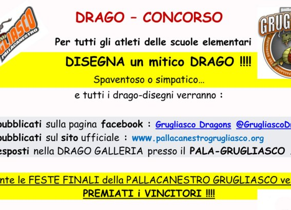 DRAGO-CONCORSO di DISEGNO