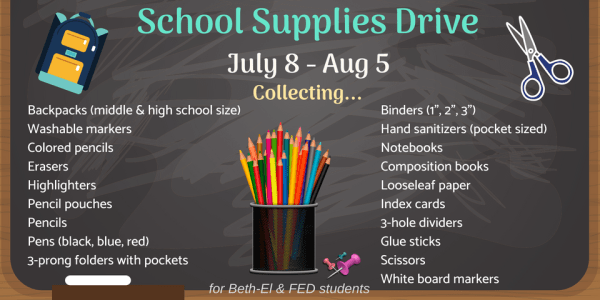 School Supplies Drive Beth-El Farmworker Ministry