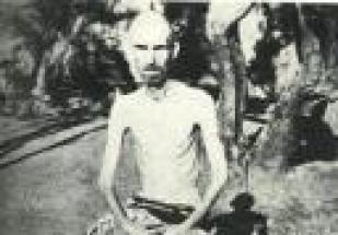 Campo di concentramento di Arbe