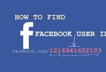 Photo of أداة للحصول على معرف ID لأي صفحة فيس بوك أو حساب أو مجموعة