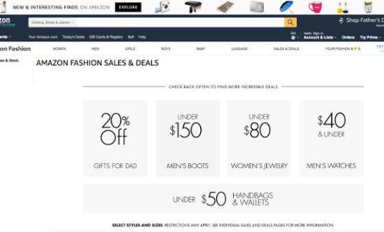 Amazon affida la moda a Christine Beauchamp