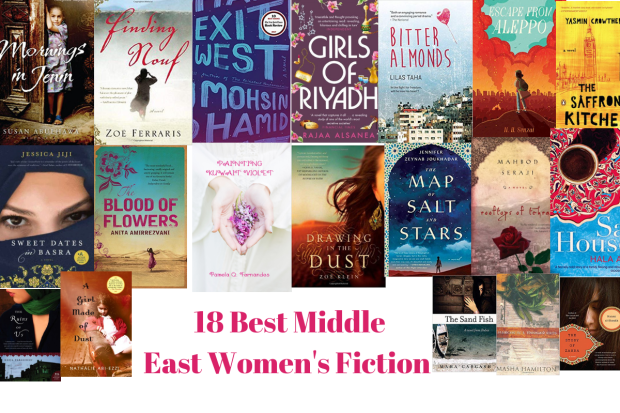 18 Middle East Women's Fiction Books - PAMELA Q  FERNANDES