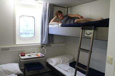 Yes...I had the top bunk!